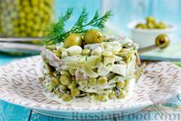 Фото к рецепту: Салат с языком, солёными огурцами и оливками