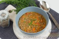 Фото к рецепту: Чечевичный суп с помидорами