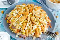 Фото к рецепту: Салат с яичными блинчиками, кукурузой и ветчиной