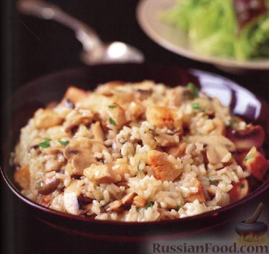 Как приготовить ризотто с грибами и курицей