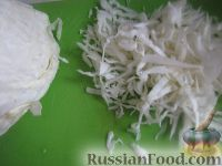 Фото приготовления рецепта: Борщ русский - шаг №3