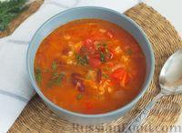 Фото к рецепту: Томатный суп с рисом и красной фасолью