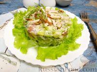 Фото к рецепту: Салат с красной рыбой, фруктами и миндалём