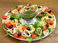 Фото к рецепту: Салат с кальмарами, креветками и соусом из петрушки с чесноком
