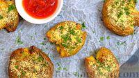 Фото приготовления рецепта: Хрустящая раздавленная картошка в духовке - шаг №6