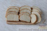 Фото приготовления рецепта: Горячие бутерброды с шампиньонами и сыром - шаг №2