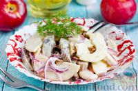 Фото к рецепту: Закуска из сельди по-польски