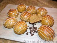 Фото к рецепту: Бодрящие кофейные булочки