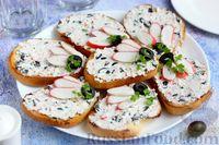 Фото к рецепту: Бутерброды с сыром фета, крабовыми палочками и маслинами