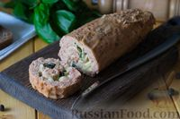 Фото к рецепту: Рулет из горбуши с сыром и базиликом