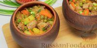 Фото приготовления рецепта: Жаркое в горшочках - шаг №15