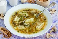 Гречневый суп с зеленью и скумбрией - рецепт пошаговый с фото