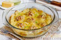 Фото к рецепту: Картофель, запечённый с тефтелями, под сыром