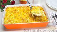 Фото к рецепту: Запеканка из макарон и сыра
