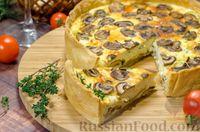 Фото к рецепту: Киш с грибами и сыром