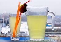 Фото к рецепту: Горький лимонад-розмаринад а-ля тоник