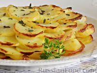 Фото к рецепту: Картофель, запечённый со сливочным маслом