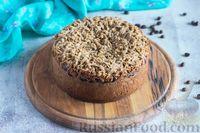 Фото к рецепту: Кофейный пирог с творожной начинкой