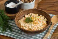Фото к рецепту: Салат с морковью, кукурузой и укропом