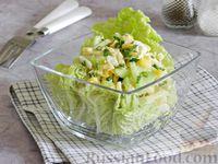 Фото к рецепту: Салат с кукурузой, огурцами и яйцами