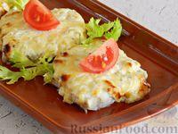 Фото к рецепту: Треска, запечённая под сыром