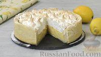 Фото к рецепту: Лимонный пирог с меренгой