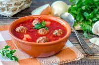 Фото к рецепту: Свекольный суп с фрикадельками