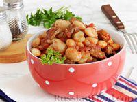 Фото к рецепту: Тушеное мясо с фасолью и сельдереем