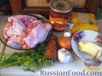 Фото приготовления рецепта: Суп «Харчо» - шаг №1