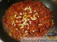 Фото приготовления рецепта: Суп «Харчо» - шаг №12