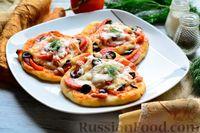 Фото к рецепту: Мини-пиццы на бездрожжевом тесте