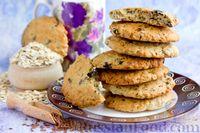 Фото к рецепту: Овсяное печенье с черносливом и льном
