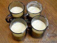 """Фото приготовления рецепта: Насыпной яблочный пирог """"Три стакана"""" - шаг №2"""