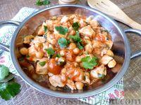 Фото к рецепту: Рагу из курицы с нутом и помидорами