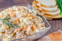 Фото к рецепту: Салат с тунцом (оливье по-испански)