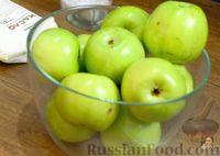 """Фото приготовления рецепта: Насыпной яблочный пирог """"Три стакана"""" - шаг №3"""