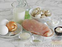 Фото приготовления рецепта: Куриные блины с грибным соусом - шаг №1