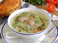 Фото к рецепту: Йогуртовый суп с фрикадельками
