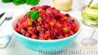 Фото к рецепту: Винегрет из печеных овощей