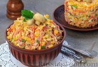 Фото к рецепту: Салат с ветчиной, кукурузой, грибами и корейской морковью
