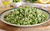 Фото к рецепту: Рис со шпинатом и зеленым горошком