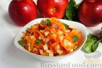 Фото к рецепту: Салат из сырой тыквы, яблок, орехов и мяты