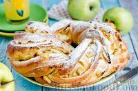 Фото к рецепту: Дрожжевой пирог с яблоками