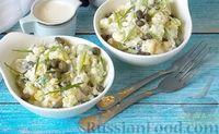 Фото к рецепту: Салат с сельдереем, огурцом, картофелем и виноградом