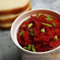 Икра из овощей и соленой сельди - рецепт пошаговый с фото