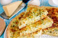 Фото к рецепту: Открытый пирог с зернёным творогом и сыром