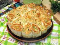 Фото к рецепту: Пирог из лаваша с сыром и творогом