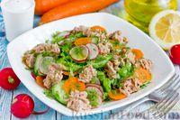 Фото к рецепту: Салат с тунцом, редисом, морковью и огурцом