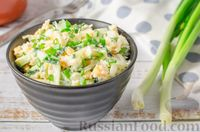 Фото к рецепту: Салат с кукурузой, огурцом и зелёным луком