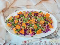 Фото к рецепту: Салат из краснокочанной капусты и тыквы с виноградом и яблоком